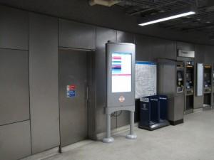 Customer Information Displays